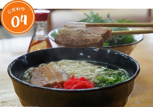 沖縄一の絶品スープ